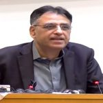 Asad reviews education projects under PSDP