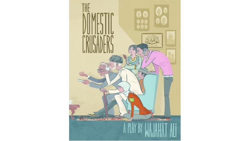 Pakistani diaspora theatre