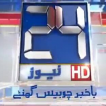 Channel 24 to resume its transmissions