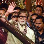 Superstar Amitabh Bachchan tests positive for coronavirus