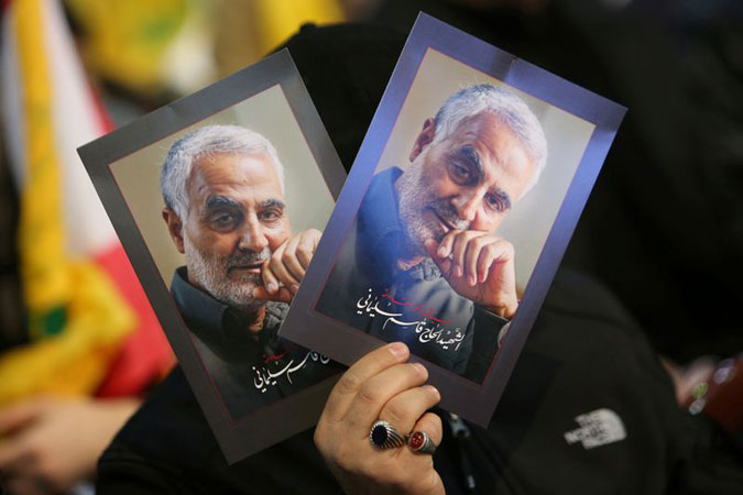 Gen. Soleimani's assassination violation of intl. law