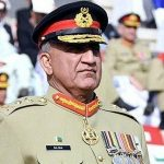 COAS discusses security with serving, retired military officers
