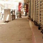Balochistan extends lockdown until August 17