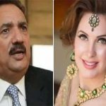 Allegations leveled against Senator Rehman Malik by Cynthia Dawn Ritchie
