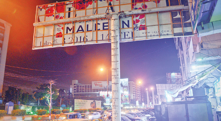 FIR lodged against DMC South for allowing billboards in Karachi