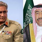 Gen Bajwa expresses grief over demise of Saudi deputy defence minister