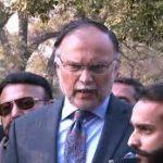 Narowal Sports Complex: NAB Finalizes Reference Against Ahsan Iqbal