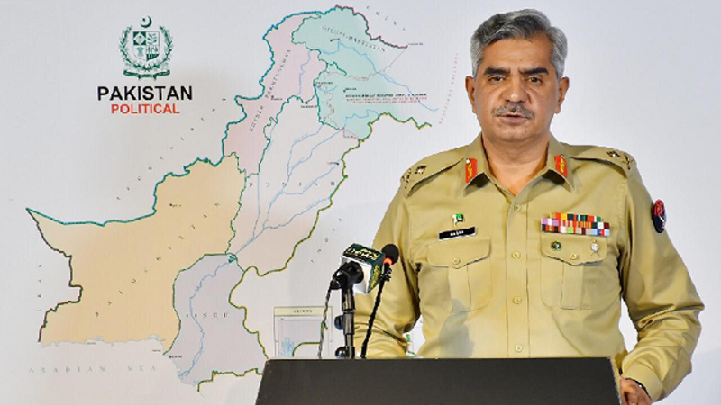 Pakistan not joining any new bloc: army