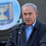'Israeli prime minister secretly visited UAE'
