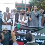 Political Parties and Civil Socities organization of DIR, CHITRAL and Bajaur demand from PTI regime to include Express Highway in CPEC