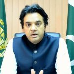 Govt to distribute Rs10bn under Kamayab Jawan Programme: Dar