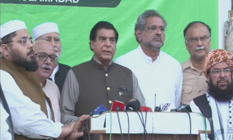 Opposition to hold first 'power show' on Oct 11