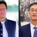 PM hails Yao Jing's efforts to cement bilateral ties