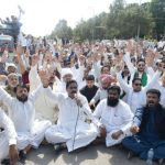 Government employees protest in Islamabad