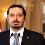 Saad al-Hariri named as Lebanon's new prime minister