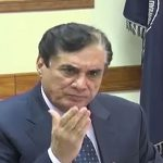 NAB committed to bring corrupt elements to justice: chairman