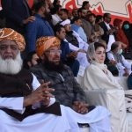 Balochistan slams PDM opposition parties for 'neglecting' province
