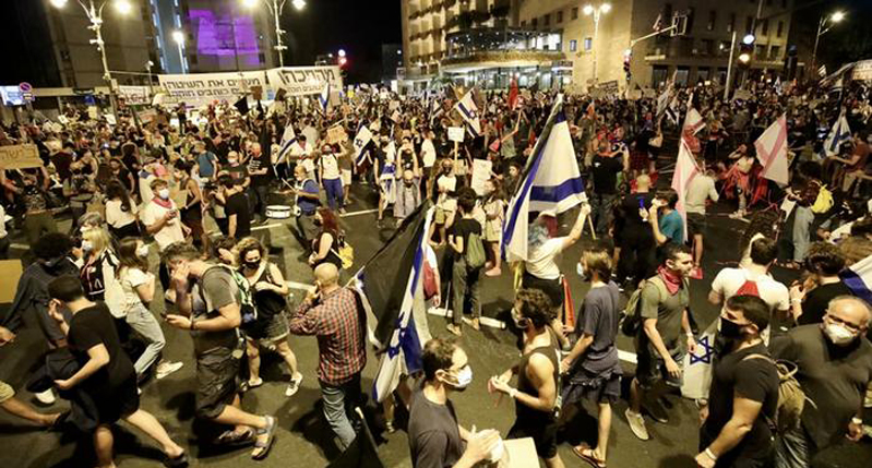 Knesset Committee Approves Limits to Anti-Netanyahu Protests