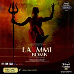'Laxmmi Bomb' to release in theatres too?
