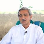 Jehangir Tareen faces political isolation in hometown, Lodhran