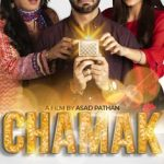 See Prime releases 'Chamak' — a tale of greed and deception