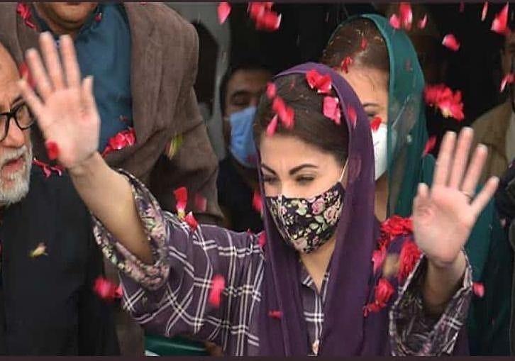 Maryam Nawaz PDM