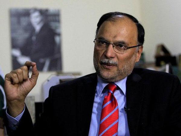 Reference against Ahsan Iqbal adjourned till June 23