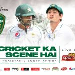 Brighto Paints announced as title sponsor for Pak-SA Test series