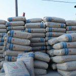 Cement export decreases 3.8% in seven months of FY 2020-21