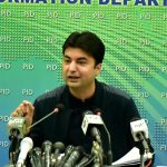 Sharifs furious due to impending repercussions of Broadsheet: Murad