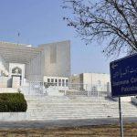 SC rejects plea against CEC's appointment