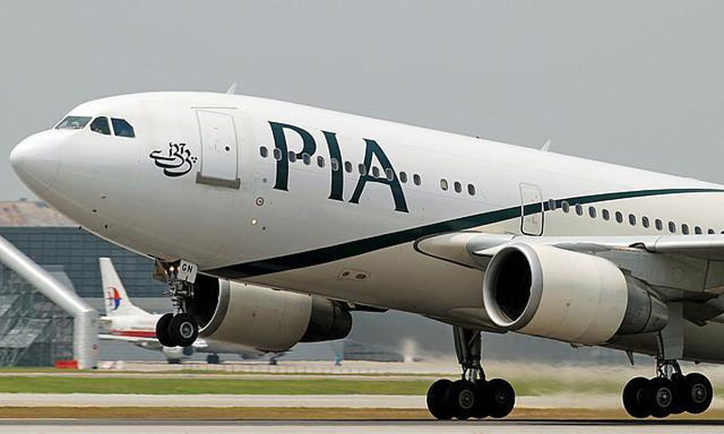 PIA vows to increase flight operations in Central Asian countries