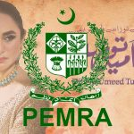 PEMRA issues notice to 'Dil Na Umeed Toh Nahin' makers