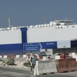 Tehran denies responsibility as Netanyahu says Iran 'clearly' behind blast on Israeli-owned ship