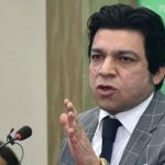 PTI's Faisal Vawda Resigns from MNA seat