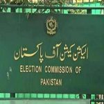 PTI challenges ECP's decision of NA-75 re-polling in SC