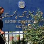 Daska By-elections: PTI Challenges ECP Re-election Decision