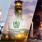Pakistani Govt Shortlists 84 Public Firms For Privatisation Under IMF Deal