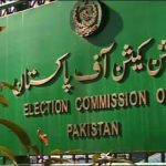 Senate polls: 'disappointed' ECP calls for end to 'mud-slinging'