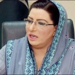 Participation of women important for a progressive society, Dr. Firdous