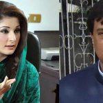NAB decides to include Maryam in Capt (r) Safdar assets case