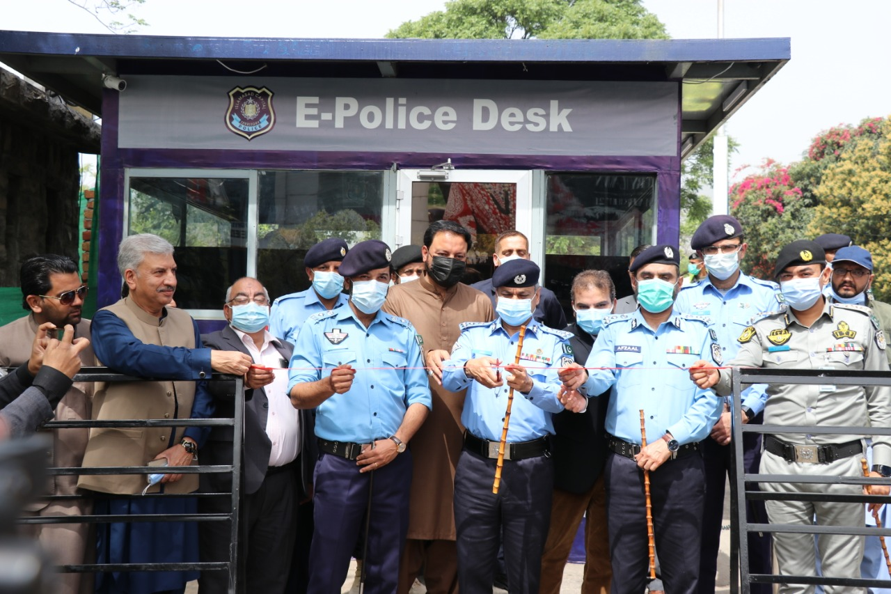 E-Police Desk system