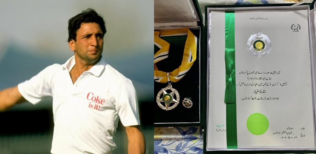 Late cricket legend Abdul Qadir honored with Sitara-e-Imtiaz