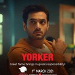 'Yorker' is a fun take on Pakistan's English obsession