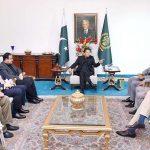 PTI stands 'united'; will win Senate polls despite money and offers: PM