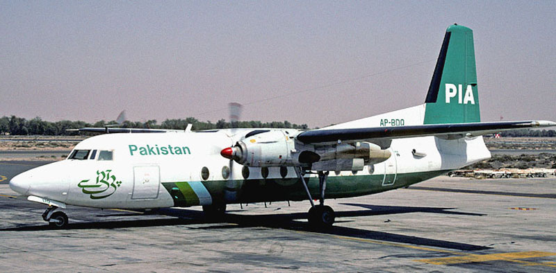 ECC approves PIA restructuring plan