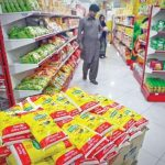Ramazan relief package at USC outlets starts