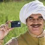 Registration process for issuance of Kisan Cards begins
