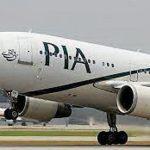 PIA announces direct flights to Bahrain