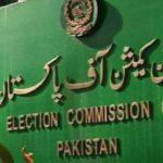 ECP finds PTI MNA guilty of NA-45 Kurram rigging